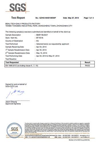 proimages/certification/01.jpg