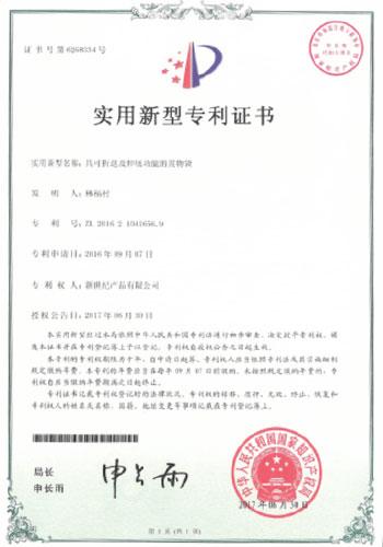 proimages/certification/09.jpg
